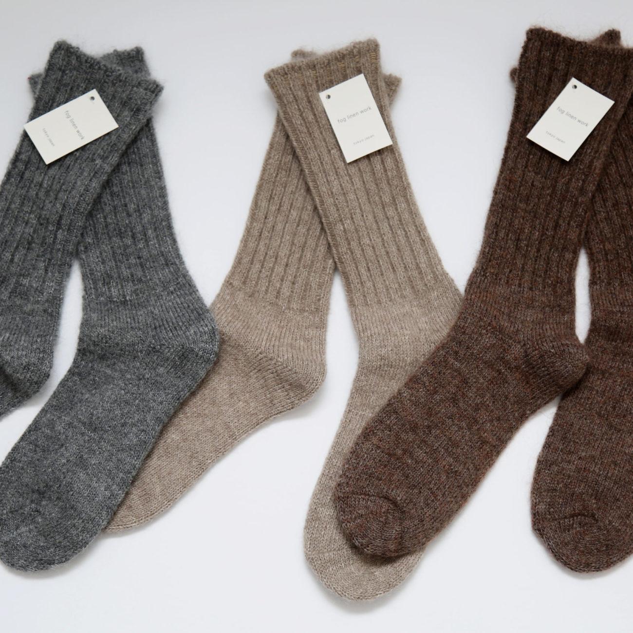 Mohair Socks, Grey